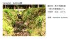 スクリーンショット 2014-03-08 19.57.21.png