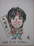 犬島・豊島_DSCN3917.jpg